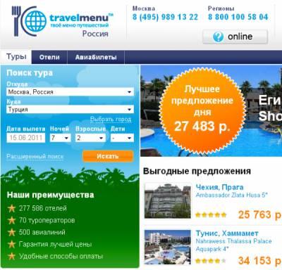 Проект украинских программистов получил $ 1,6 млн инвестиций