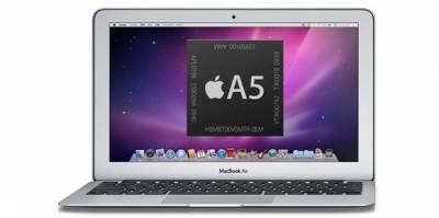 Apple тестировала MacBook Air на A5
