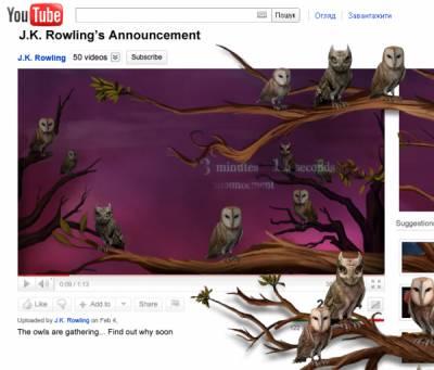 На Youtube появился промо-канал нового проекта Джоан Роулинг