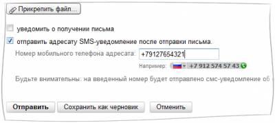 Яндекс предлагает пользователям сливать частную информацию о своих друзьях