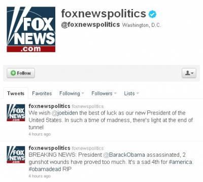 Хакеры взломали твитер Fox News и сообщили о смерти Обамы