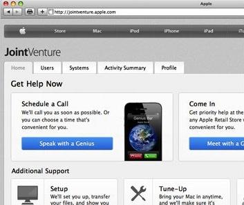 Компания Apple намерена запустить услугу Joint Venture