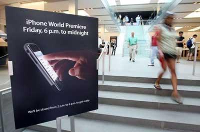 Что не сможет iPhone, часть 1