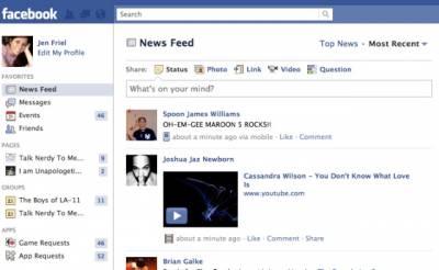 Facebook запускает левостороннюю навигацию