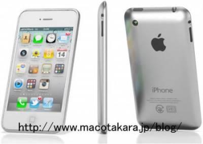 У iPhone 5 не будет внешней антенны