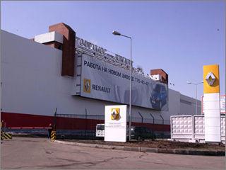 Москва планирует продать свою долю в ОАО «Автофрамос»