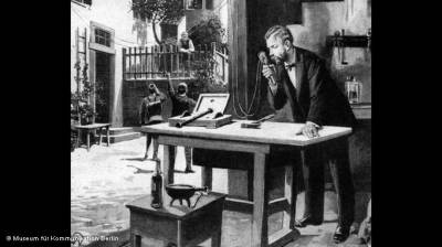 История развития телефона в Германии