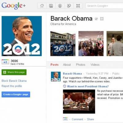 Барак Обама зарегистрировался в Google +
