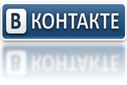 Социальная сеть Вконтакте расширила функционал севриса Встречи