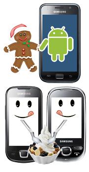 Samsung Galaxy S II получит обновление