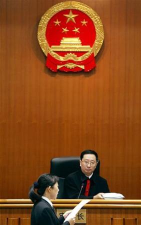 Китайский суд решил, что Apple незаконно использовала бренд