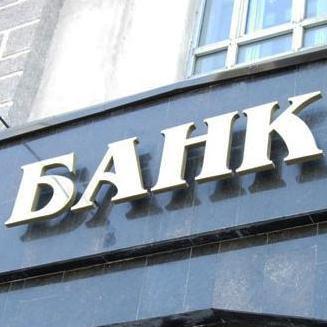 Отчет Frank Research Group по российским банкам