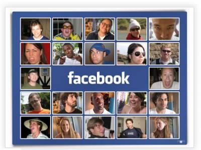 Facebook - «Хочу себя стереть ...»