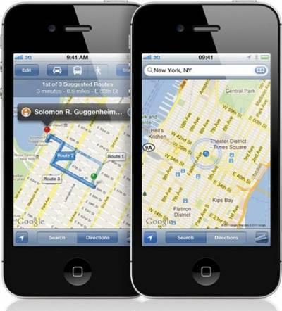iPhone 4S сможет работать с ГЛОНАСС даже без поддержки GPS