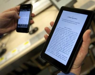 На «Сотбис» выставили учредительный документ компании Apple