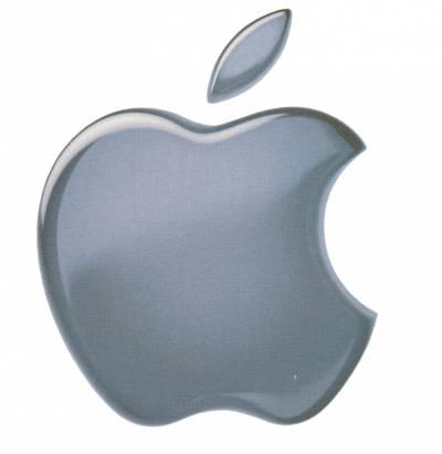 Apple соглашается на проверку
