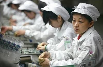 На заводах Foxconn серьезно улучшат условия труда сотрудников