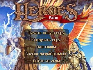 Palm Heroes - скачать бесплатно для iPhone