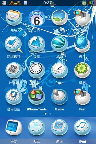 Бесплатные темы для iPhone - Blue Style