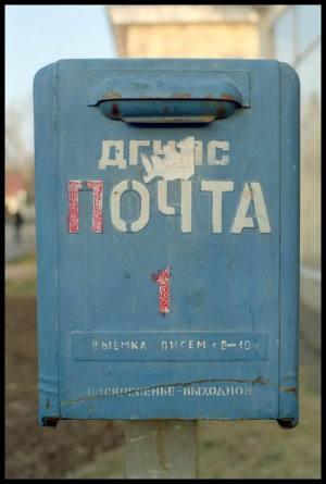 Как завести почтовый ящик, один, но с разными адресами?