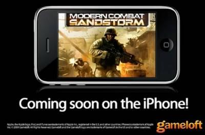 Скачать шутер бесплатно - Modern Combat: Sandstorm