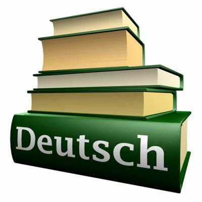 Переводы с немецкого языка