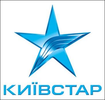 Тарифы Киевстар