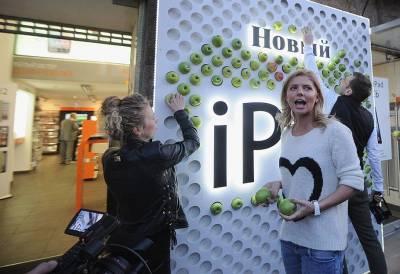 Купить iPad 5 в России