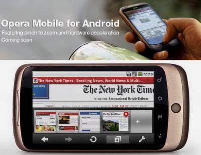 Мобильные браузеры для Андроид