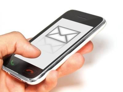 Отправляй СМС оптом – теперь ты сможешь сказать близким еще больше, чем раньше