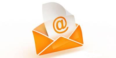 Email-маркетинг – современное оружие в завоевании новых клиентов для вашего бизнеса.
