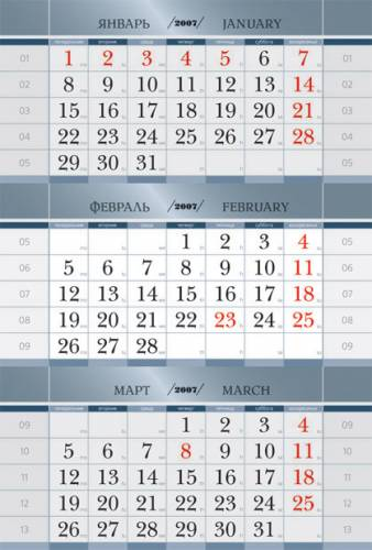 Приобретайте календарные блоки – получите современный дизайн и функциональность