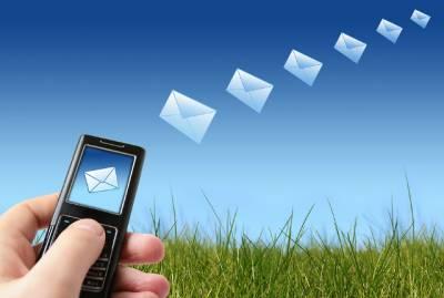 SMS рассылка – эффективный вид рекламы