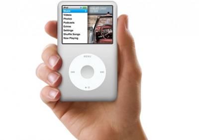 Панихида по iPod classiс