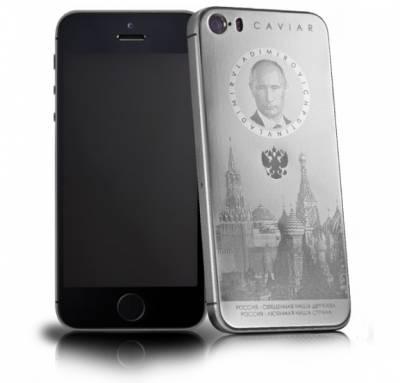 Титановый iPhone с Путиным - всегда на связи с президентом