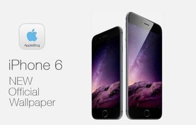 Обои из ios 8 для iphone 6