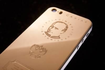 Золотой iPhone 5s с Путиным понравится патриотам России