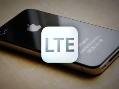 Владельцы iPhone 5S и iPhone 5С в россии смогут подключиться сети LTE