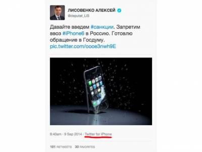 """Санкции для iPhone от наших """"доблестных"""" парламентариев"""