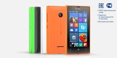 Lumia 532 – функциональный смартфон по доступной цене