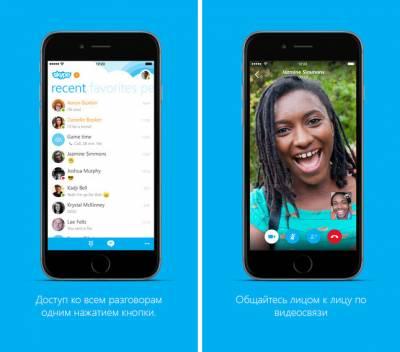 Новая версия Skype 5.9 для iPhone будет с «умным» номеронабирателем