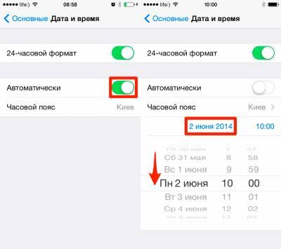 Часы для айфона 5s. Как на айфоне изменить время?