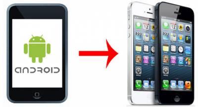 Как перенести контакты с андройда на iphone