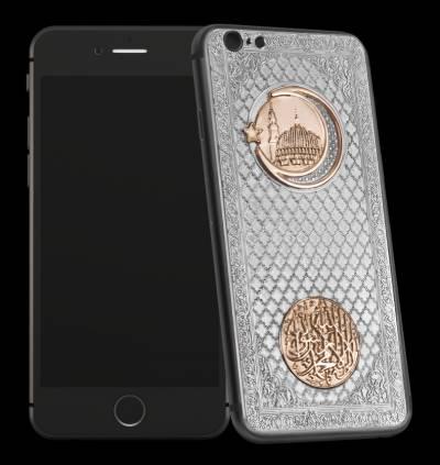 В России представили iPhone 6 для мусульман