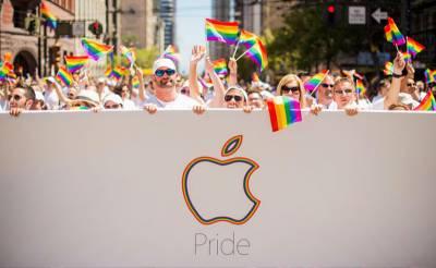Apple, Google и Microsoft требуют признать однополые браки на всей территории США