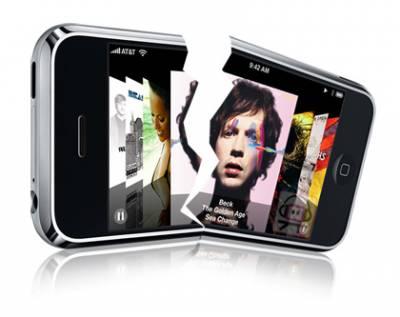 Jailbreak iphone для каждого