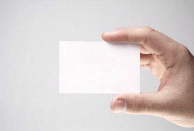Бумажный экран