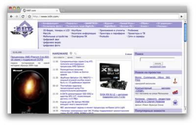 Google Chrome открыл приложения и версию для Mac