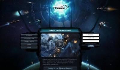 Браузерные онлайн игры