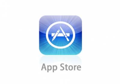 Apps Store и iTunes не приносят прибыли